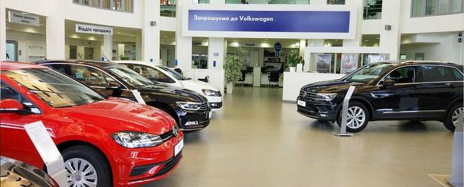 Форвард автоцентр | офіційний дилер Volkswagen