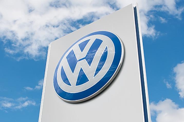 Volkswagen в Україні
